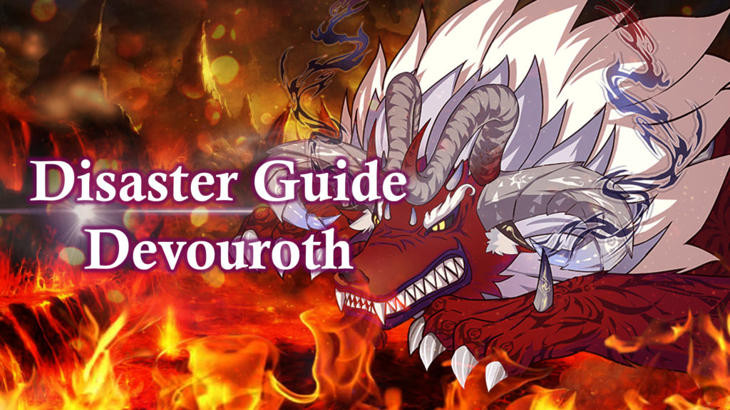 Disaster Guide - Devouroth