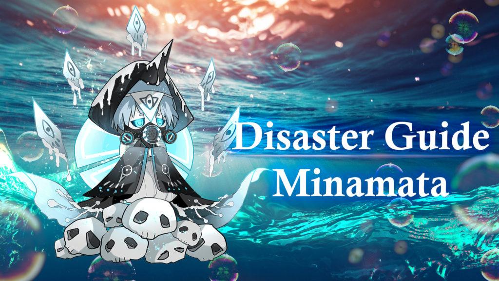 Disaster Guide - Minamata
