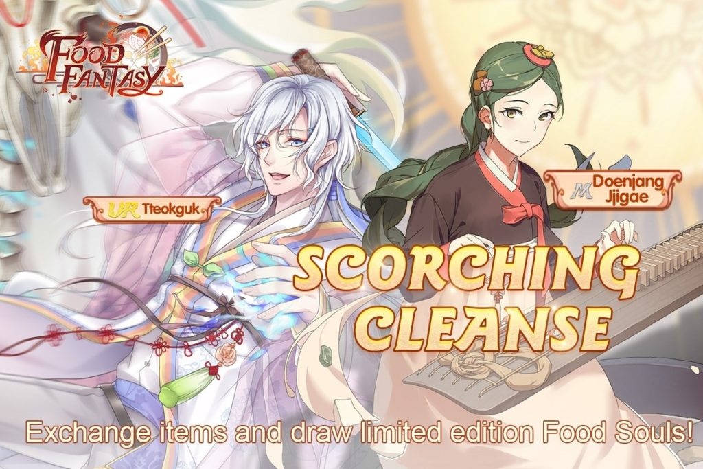 Scorching Cleanse